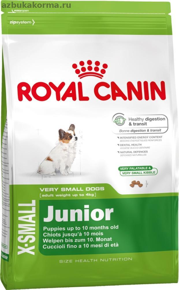 Корм royal canin консервы для щенков